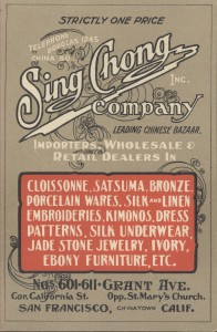 vintage-advertisements-trade-cards-ephemera-0028